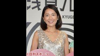 羽田美智子、昨年中に離婚「これからも大切な友人」(日刊スポーツ)