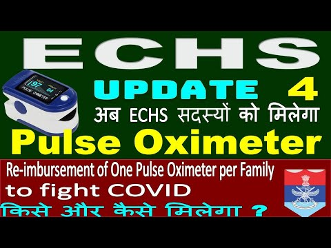 अब-echs-सदस्यों-को-मिलेगा-pulse-oxymeter-|-re-imbursement-of-one-pulse-oximeter-per-family