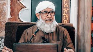 الصيام وحكم رؤية الهلال ...جامع الامام النووي الأحد ٢٠١٧/٥/٧