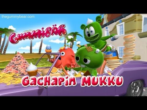 Gummibär Gachapin Mukku Japanese Animated Music Video ガチャピン