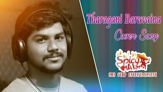 Tharagani Baruvaina Cover Song || By Rj Srikanth || KGF Chapter 1 Telugu Songs || Spicymakers