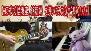 "Happy Birthday Kuroneko-san(*´Д`)ハァハァOnajiki-mono Project Vol 5: ""..."