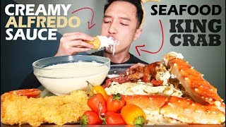 ⚠️ MESSY EATING • CREAMY ALFREDO SAUCE 😱🦀 ALASKAN KING CRAB • SEAFOOD 🦐 • mukbang • LESS TALKING