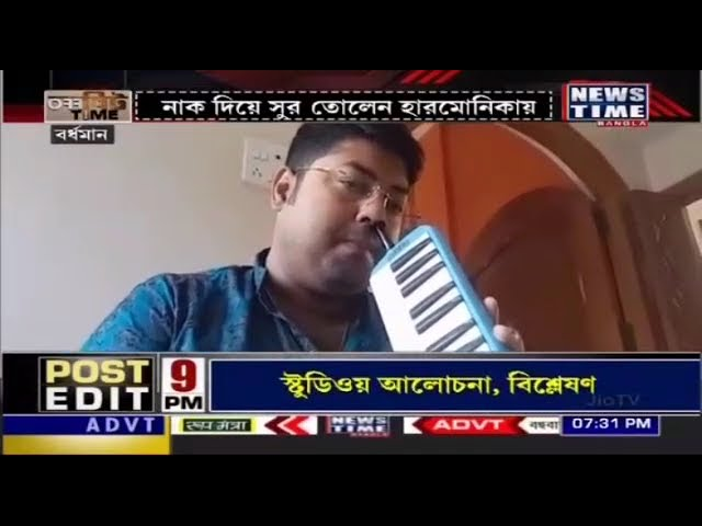 || My interview in News Time Bangla Channel ||