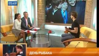 Alexander Rybak-Доброе утро Россия