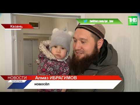 В этом году в Татарстане по программе социальная ипотека построят 130 домов