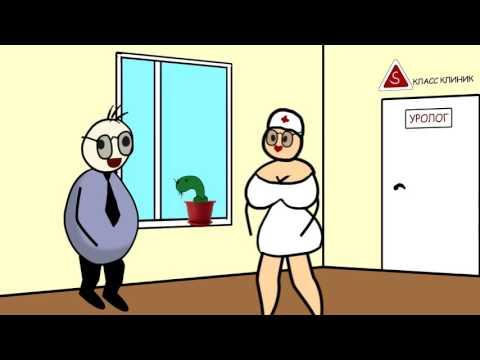 Русская девушка уролог порно