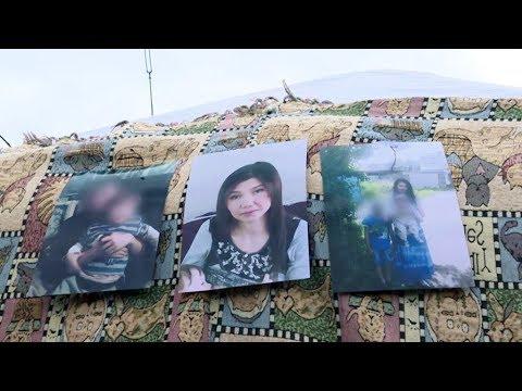Кыргызстан: очередная трагедия | АЗИЯ | 13.02.19