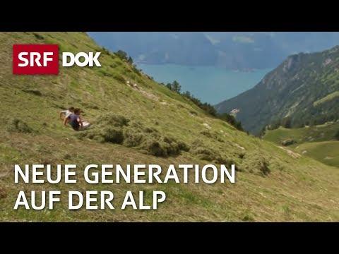 Bergbauern – Generationenwechsel Auf Der Alp   Fortsetzung Folgt   Doku   SRF DOK