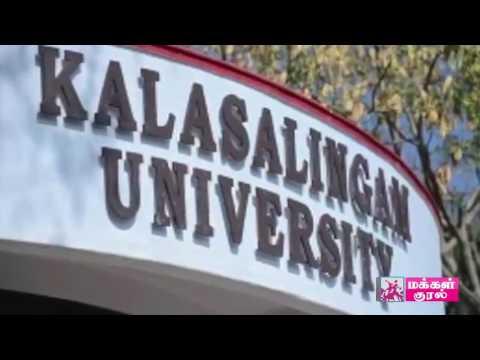 Kalasalingam University News