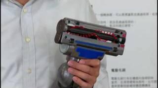 DC26 吸塵器 吸頭清潔篇