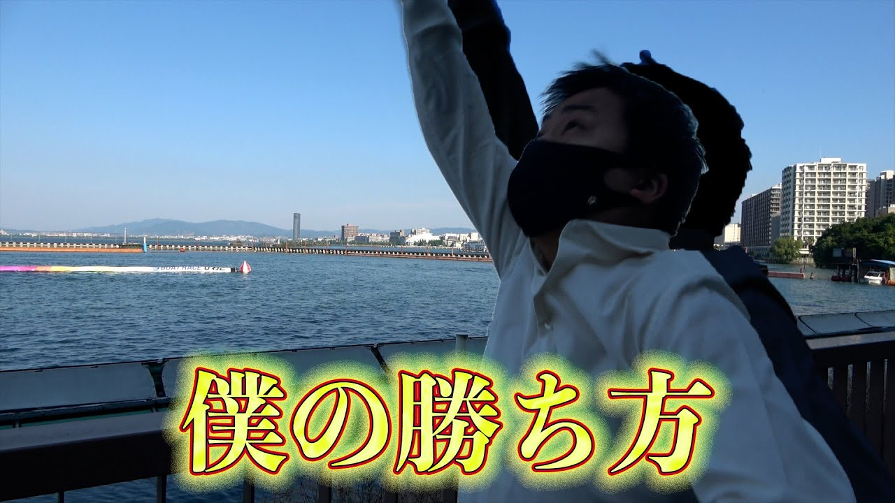 【競艇・ボートレース】KJのボート毎日配信 サンケイスポ—ツ杯争奪 第43回さざなみ賞