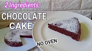 2 Ingredients Chocolate Cake Without Oven | 2 Ingredient Chocolate Cake