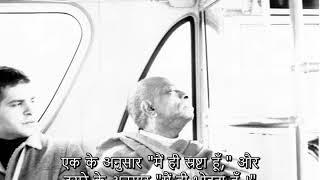 Prabhupada 1065 व्यक्ति को सर्वप्रथम यह जान लेना चाहिए कि वो यह शरीर नहीं है