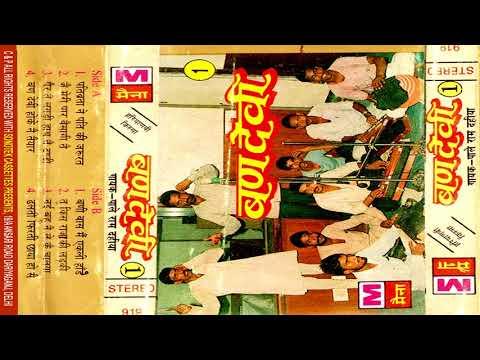 Ban Devi Vol -1   Pale Ram Dahiya   Haryanvi   Lokgeet   Rangkat   Ragni   Maina Audio