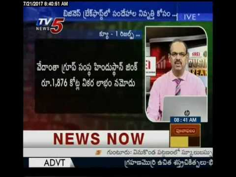 21th July 2017 TV5 News Business Breakfast