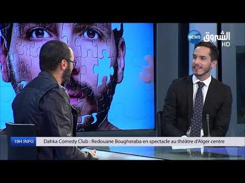 Dahka Comedy Club/ Redouane Bougheraba. Nabil Ghoulam dans le 19H INFO de Moncef Aït-Kaci