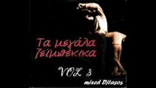 Djtassos Zeimpekika Mix Vol 3 In The Mix