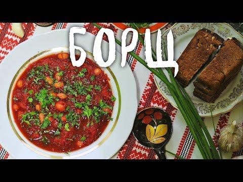 Vegan Borscht - Mom cooked, Grandma approved