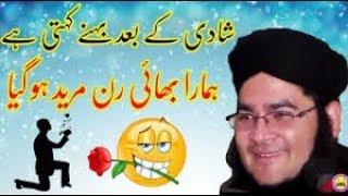 Pakistani Run Mureed Very Funny   Molana Nasir Madni Sahib   2018