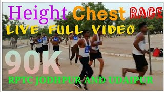 police physical racing running live video// Rajasthan police height chest race video