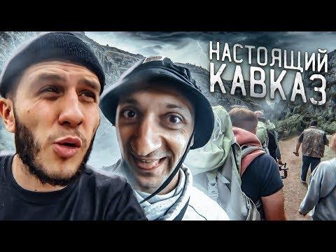 НАСТОЯЩИЙ КАВКАЗ / ТЯЖЕЛЫЕ СЪЕМКИ команды BLACK HORSE