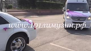 Аренда бентли в Красноярске от 101 лимузин!