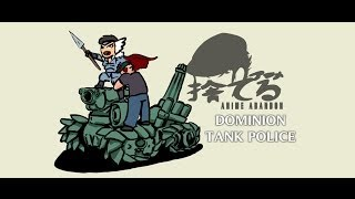 Anime Abandon: Dominion Tank Police