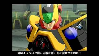 rockman x command mission ch6 hd cutscene only