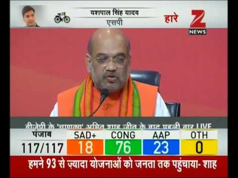 BJP President 'Amit Shah' addressing press conference after grand win of BJP