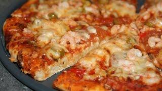 Pizza aux Crevettes - Shrimp Pizza - البيتزا بطريقة سهلة بالكروفيت