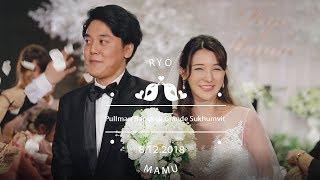 Wedding of RYO and MAMU Wedding japan Marriage in Thailand