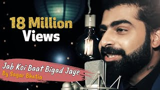 Right Note Presents Jab Koi Baat Bigad Jaye | Cover Song Singer & Music - Sagar Bhatia Director - Nitish Chandra Concept & Producer - Vandana Sharma ...