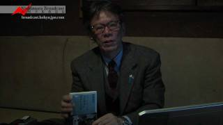 西村幸祐によるブックレビュー。第一回は加瀬英明・著「ジョン・レノン...