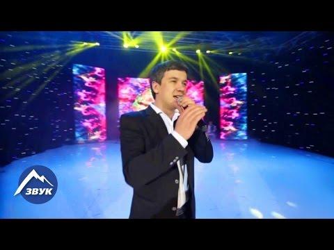 Александр Гум - Без тебя