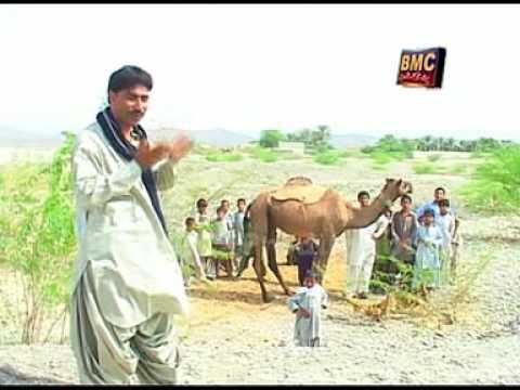 Balochi  Song(Shah Jan Dawoodi)