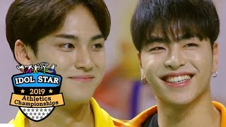 Mingyu is the Tallest Among the Players of the Shootout [2019 Idol Star Athletics Championships]