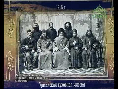 Выставка «Россия — моя история» на ВДНХ - Москва