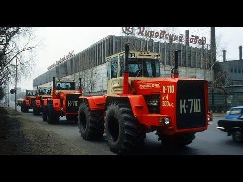 Kirovets K-700, K-700A,