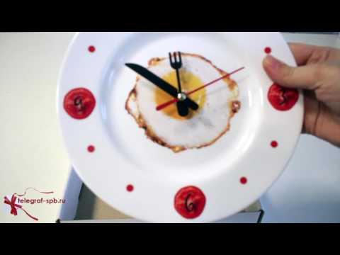 Часы настенные - Тарелка с яичницей (Керамика)
