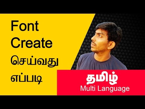 How to create your own font in multi languages | TTG