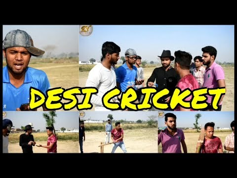 DESI CRICKET | DESI VINES | REAL HEROES IGLAS