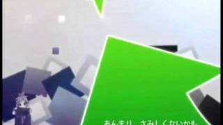 Vocaloid-Recycle Bin-español latino-fandub-alex jenet
