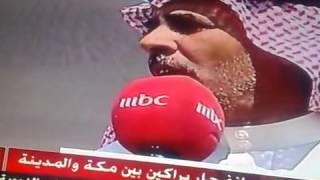 تحذير من حدوث زلازل و براكين بين مكة والمدينة Thumbnail