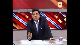 Ghantakhanek sangesuman: Center refuses more army in Darjeeling, Morcha is leaving GTA,CM