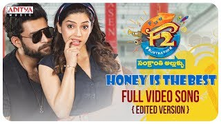 Honey is The Best Full Video Song (Edited Version) || F2 Video Songs || Venkatesh, Varun Tej || DSP