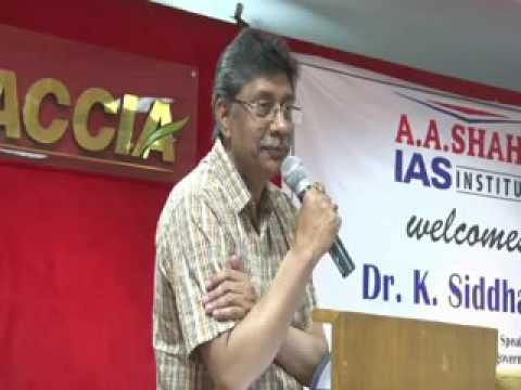 Who qualifies for IAS & who does not ?