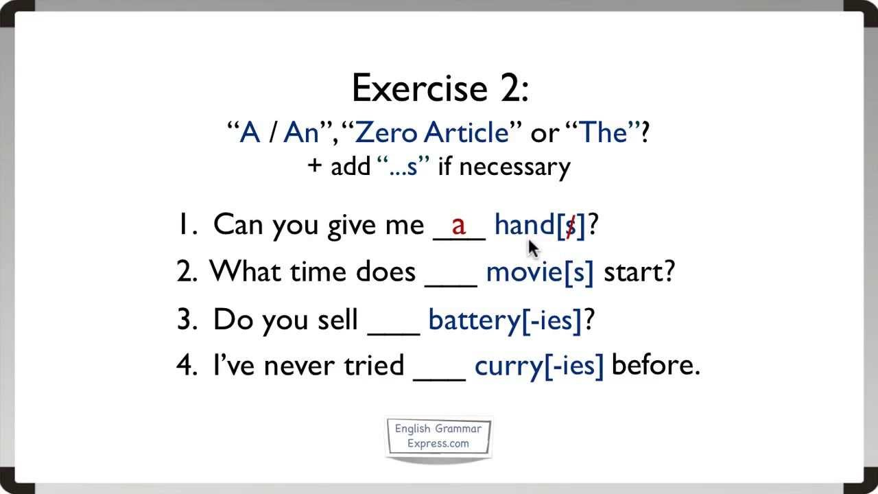 articles exercises