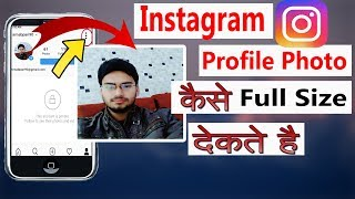 Gambar cover How To View And Download Instagram Profile Picture In Full Size...