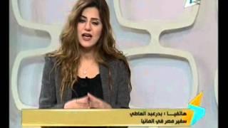 بالفيديو.. سفير مصر بألمانيا: لمست حالة رضا من أعضاء البرلمان بعد خطاب 'الطيب'